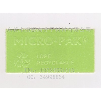 MICRO-PAK防霉片