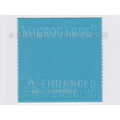 MICROGARDE防霉片