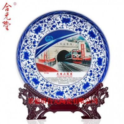公司周年庆典纪念盘定制加字 景德镇陶瓷纪念盘