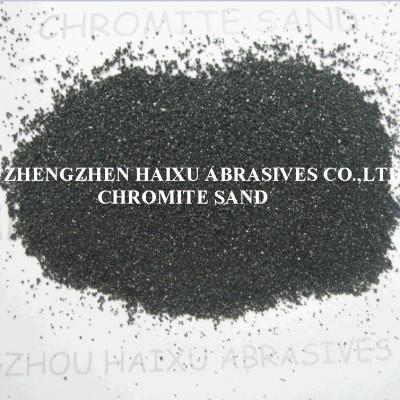 铬铁矿砂_线膨胀小铬矿砂铬矿砂 铸钢厂用