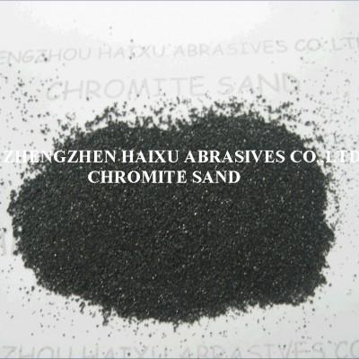 铬铁矿砂南非进口铸造级现货铸造用特种砂铬矿砂