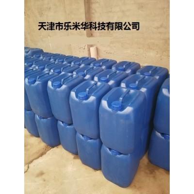低泡防锈高压喷淋清洗剂