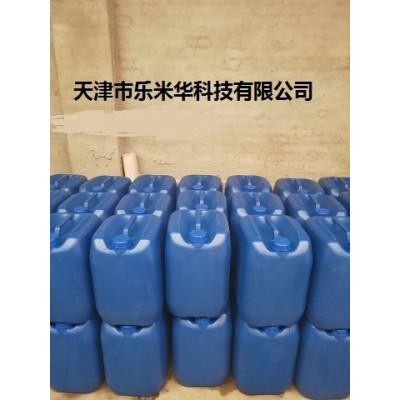 郑州碳钢酸洗钝化液价格,开封碳钢酸洗钝化液厂家