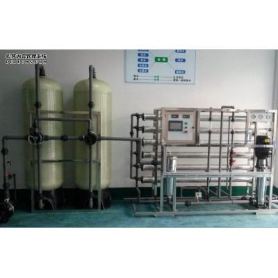 苏州市净水设备/纯净水设备/单级反渗透设备/伟志水处理公司