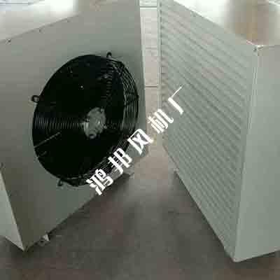 D80矿用防爆暖风机-防爆暖风机