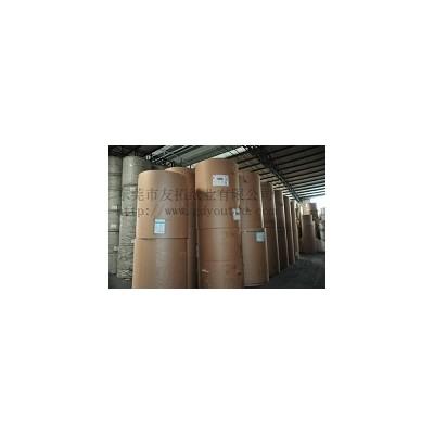 供应优质环保单面牛卡纸90-450克