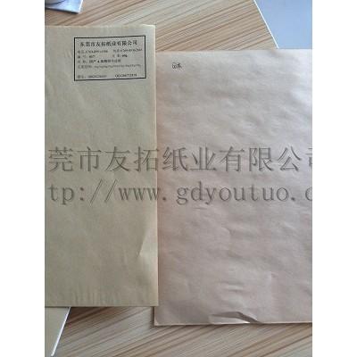 供应全木桨高强纸袋纸60-450克