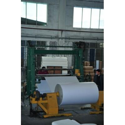 供应进口长纤白牛皮纸70-150g