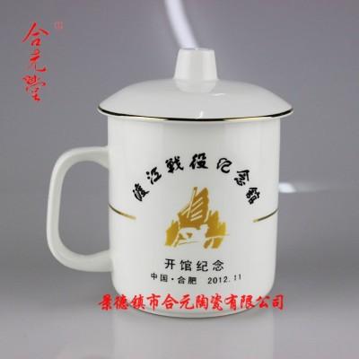 描金纯白办公杯定制LOGO   企业茶杯定制
