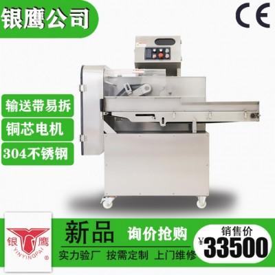 供应山东银鹰YQC-Y900切菜机铜芯电机