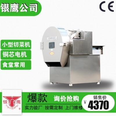 供应山东银鹰CHD20I切菜机铜芯电机