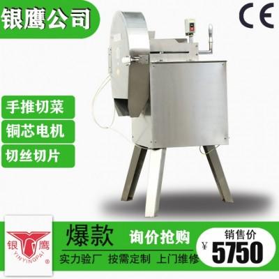 供应山东银鹰CHD40切菜机铜芯电机