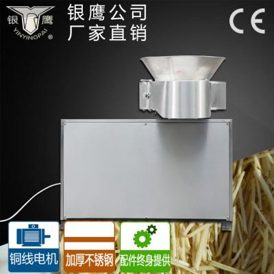 供应山东银鹰SH100切丝机铜芯电机