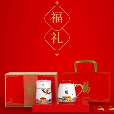 定做陶瓷茶杯创意礼品厂家,新年赠礼创意茶杯礼品套装