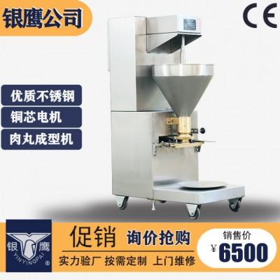 供应山东银鹰YRW-300I切肉绞肉机铜芯电机