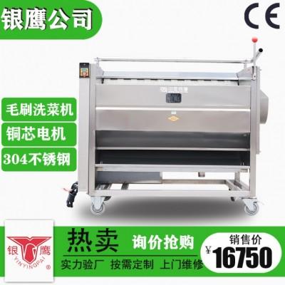 供应山东银鹰CX100I洗菜机铜芯电机