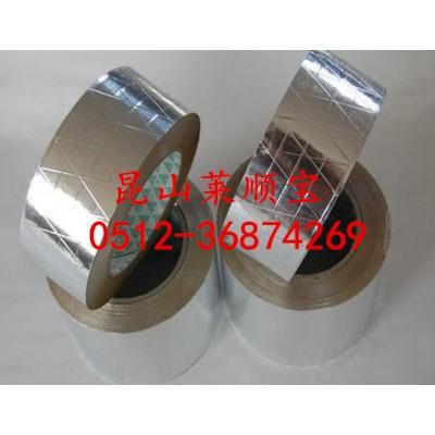 夹筋铝箔胶带 铝箔夹筋胶带 莱顺生产厂家铝箔胶带 直销价