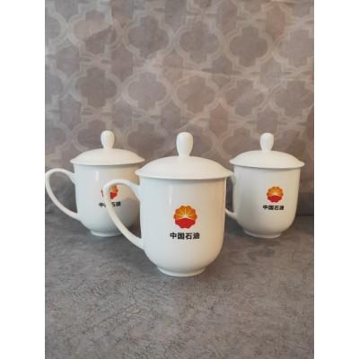 企业会议杯定做印字,景德镇陶瓷茶杯印国徽