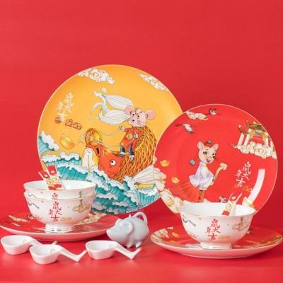 鼠年创意三人食碗盘碟组合套装,2020新年大吉礼品餐具定制