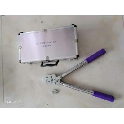 吊弦压接钳 整体式吊弦压接钳 铁路接触网用配两套模具