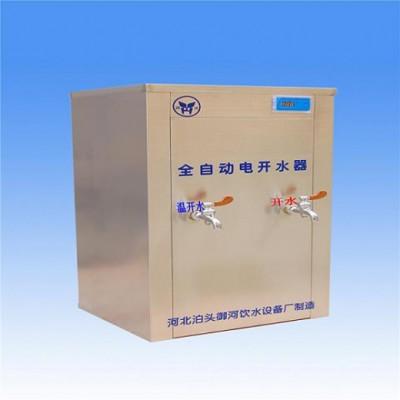 定时防干烧大型过滤饮水机全新产品
