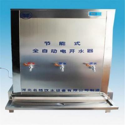 双层保温EK5000大型过滤饮水机自动冲洗