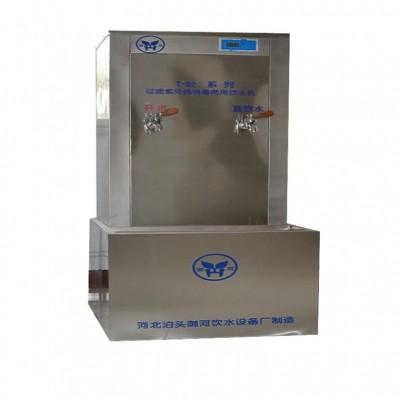 微电脑温热步进式电开水器生产定做