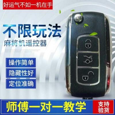 手机控制麻将机 自动麻将机调试