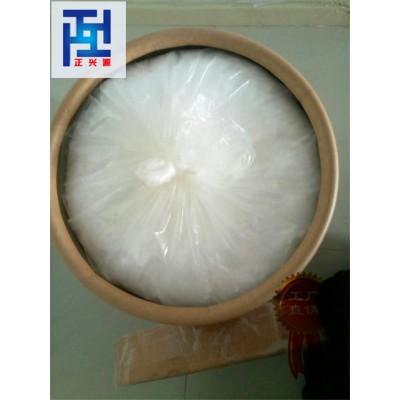 吗啉乙磺酸工厂生产 4432-31-9