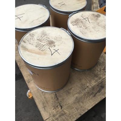 湖北生产MOPS钠盐试剂 71119-22-7