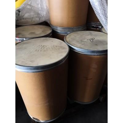 厂家生产一水吗啉乙磺酸 145224-94-8