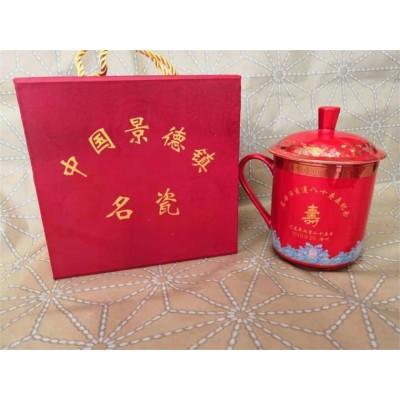 景德镇寿辰礼品定制厂家,寿宴答谢宾客礼品骨瓷寿杯印字