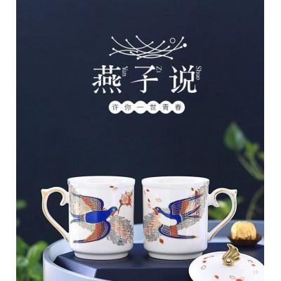 定制陶瓷情侣杯刻字,情人节礼品陶瓷对杯印字价格