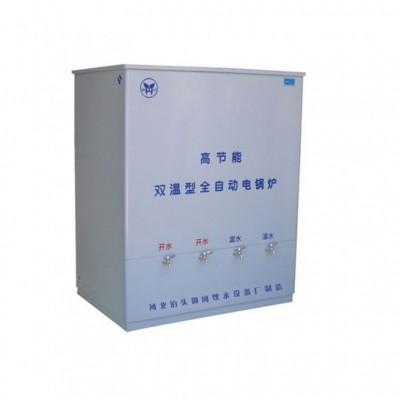 双温即热式电热水器厂家直供