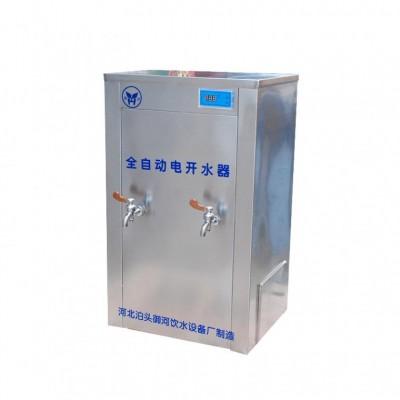 双层保温即热式电热水器厂家批发零售