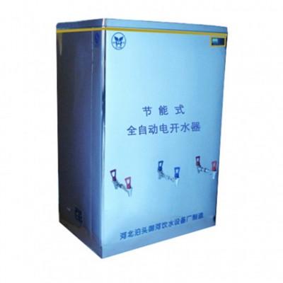 双开即热式电热水器产品描述