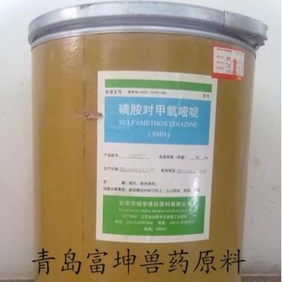 兽药磺胺五甲氧嘧啶钠(磺胺对甲氧嘧啶钠)