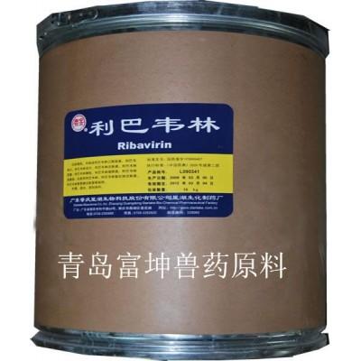 农药原料药利巴韦林(病毒唑)原粉用法用量