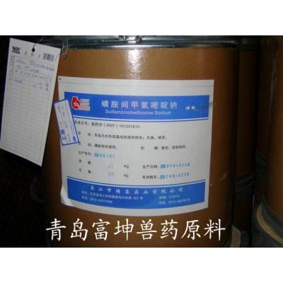 兽药磺胺六甲氧嘧啶钠(磺胺间甲氧嘧啶钠)