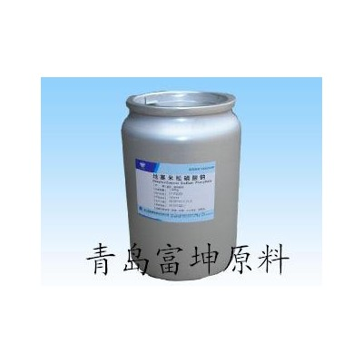 兽药地塞米松磷酸钠原粉/禽药地塞米松原料药