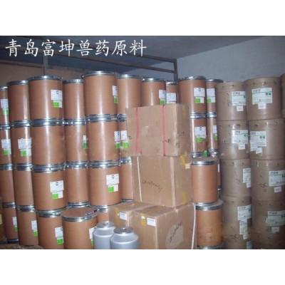 兽药氨基比林原料药/畜禽药安替比林原粉