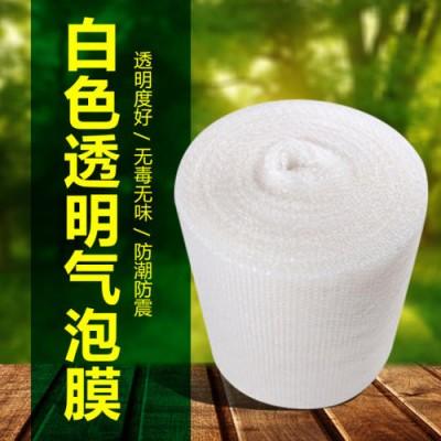 白云气泡膜价格优\白云气泡垫规格定制