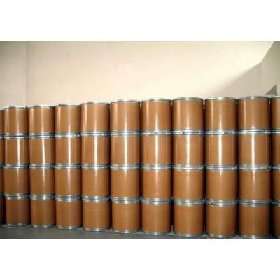 葫芦岛水产鱼药呋喃妥因/呋喃西林/痢特灵原粉