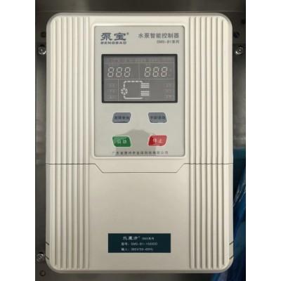 水泵控制器 智能水泵控制器  水泵智能控制器