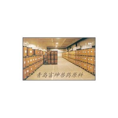 丹东兽药原粉盐酸氨丙啉(安普罗林)原料药出口