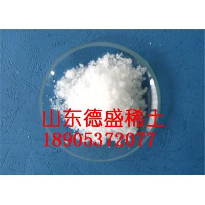 氯化钆医药试剂99.99%纯度山东德盛低价