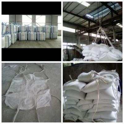 重庆创嬴吨袋包装制品有限公司|兜底吨袋|印刷吨袋|厂家直销