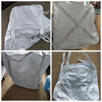 重庆创嬴吨袋包装制品有限公司|子母吨袋|垃圾吨袋|便宜甩卖