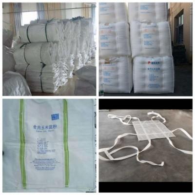 重庆创嬴吨袋包装制品有限公司|防潮吨袋|污泥吨袋|制造厂家