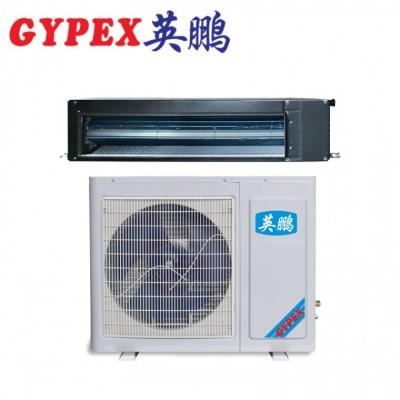英鹏 六安防腐空调风管式FKT-3.5FG